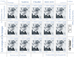 Feuille 15 timbres Andrée Chedid 1920-2011