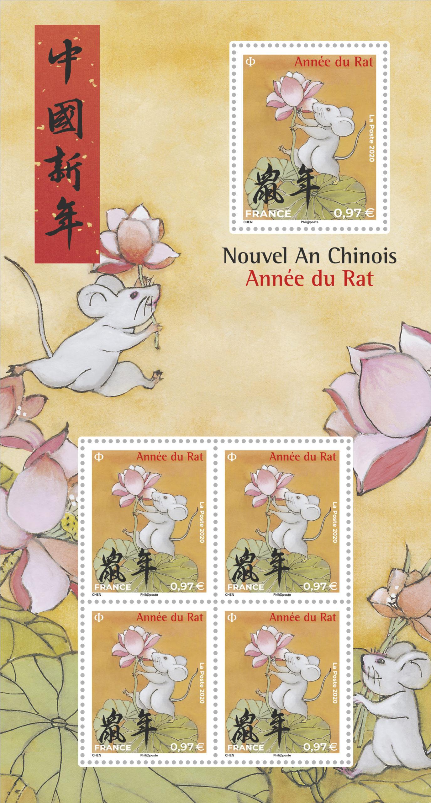 Nouvel An Chinois – Année du Rat LOTUS