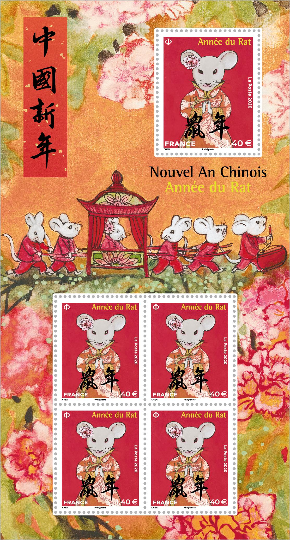 Nouvel An Chinois Année du Rat - Mariage