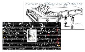 Souvenir philatélique Ludwig van Beethoven