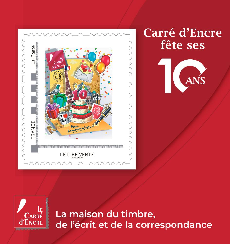 Mini - collector 1 timbre « Carré d'Encre fête ses 10 ans »