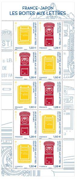 France-Japon Les Boîtes aux Lettres