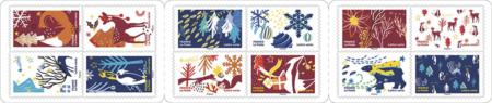 Carnet de timbre Fêtons un Noël qui fait du bien INT